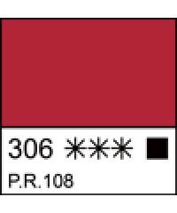 1104306  Краска маслянная МАСТЕР-КЛАСС Кадмий пурпурный, туба 46 мл