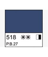 1104518  Краска масляная МАСТЕР-КЛАСС Берлинская лазурь, туба 46 мл