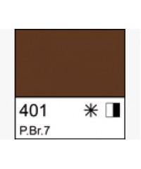 1104401 Краска маслянная МАСТЕР-КЛАСС Ван-Дик коричневый, туба 46 мл