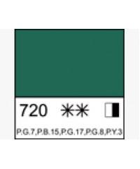 Краска масляная МАСТЕР-КЛАСС, 1104720, Изумрудная, туба 46 мл