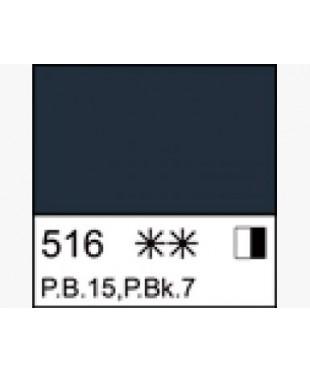 1104516  Краска маслянная МАСТЕР-КЛАСС Индиго, туба 46 мл