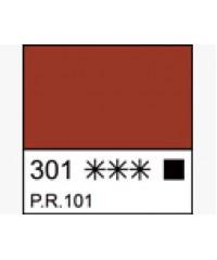 1104301  Краска масляная МАСТЕР-КЛАСС Индийская красная, туба 46 мл