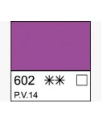 Краска масляная МАСТЕР-КЛАСС, 1104602,  Кобальт фиолетовый светлый, туба 46 мл