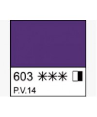 Краска масляная МАСТЕР-КЛАСС 1104603  Кобальт фиолетовый темный, туба 46 мл