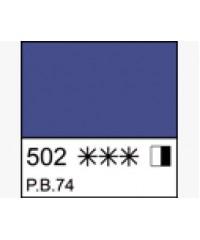 1104502 Краска маслянная МАСТЕР-КЛАСС Кобальт синий спектральный, туба 46 мл
