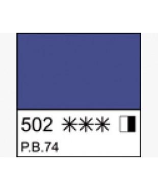 Краска маслянная МАСТЕР-КЛАСС   1104502 Кобальт синий спектральный, туба 46 мл