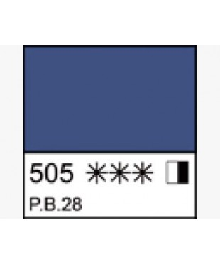 1104505  Краска маслянная МАСТЕР-КЛАСС Кобальт синий средний, туба 46 мл