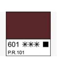 1104601  Краска масляная МАСТЕР-КЛАСС Капут-Мортуум темный, туба 46 мл