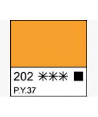 1104202 Краска маслянная МАСТЕР-КЛАСС Кадмий желтый темный, туба 46 мл