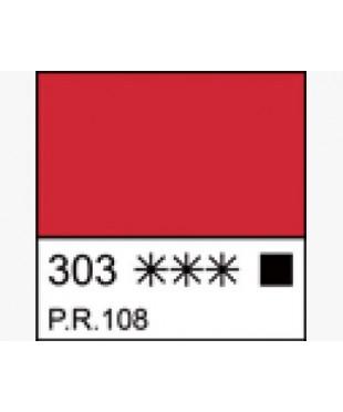 1104303  Краска маслянная МАСТЕР-КЛАСС Кадмий красный темный, туба 46 мл