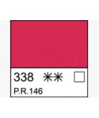 1104338  Краска маслянная МАСТЕР-КЛАСС Краплак розовый прозрачный, туба 46 мл