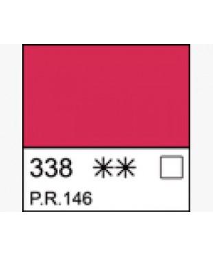 Краска масляная МАСТЕР-КЛАСС  1104338   Краплак розовый прозрачный, туба 46 мл