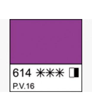 Краска масляная МАСТЕР-КЛАСС 1104614  Марганцовая фиолетовая светлая, туба 46 мл