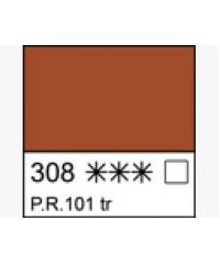1104308 Краска маслянная МАСТЕР-КЛАСС Марс оранжевый прозрачный, туба 46 мл
