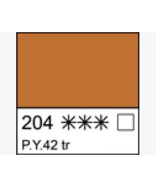 1104204 Краска маслянная МАСТЕР-КЛАСС Марс желтый прозрачный, туба 46 мл