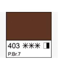 1104403 Краска маслянная МАСТЕР-КЛАСС Марс коричневый темный, туба 46 мл