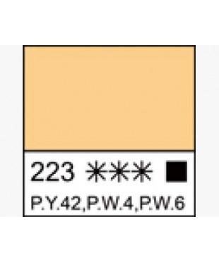 Краска масляная МАСТЕР-КЛАСС, 1104223, Неаполитанская желто-палевая, туба 46 мл