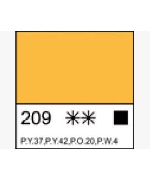 Краска маслянная МАСТЕР-КЛАСС   1104209 Неаполитанская желтая, туба 46 мл
