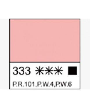 Краска масляная МАСТЕР-КЛАСС, 1104333, Неаполитанская розовая, туба 46 мл
