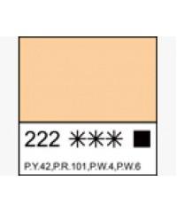 1104222 Краска маслянная МАСТЕР-КЛАСС Неаполитанская телесная, туба 46 мл