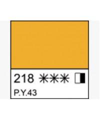 1104218 Краска маслянная МАСТЕР-КЛАСС Охра желтая, туба 46 мл