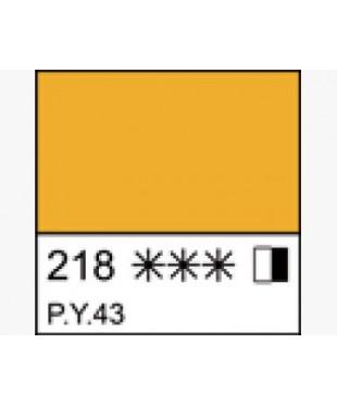 Краска масляная МАСТЕР-КЛАСС, 1104218, Охра желтая, туба 46 мл