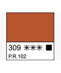 Краска масляная МАСТЕР-КЛАСС, 1104309, Охра красная, туба 46 мл