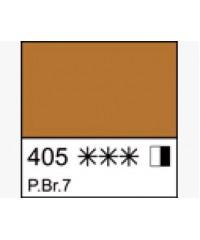 1104405 Краска масляная МАСТЕР-КЛАСС Сиена натуральная, туба 46 мл