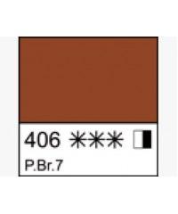 1104406 Краска масляная МАСТЕР-КЛАСС Сиена жженая, туба 46 мл