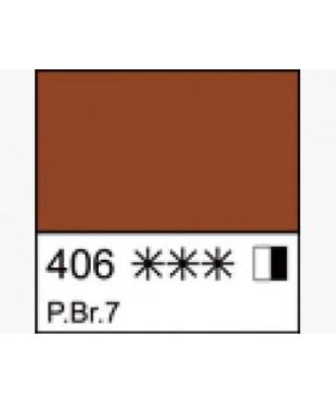 Краска масляная МАСТЕР-КЛАСС 1104406 Сиена жженая, туба 46 мл