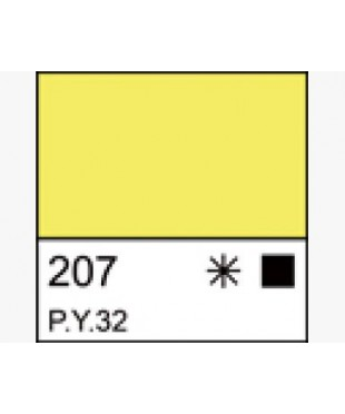 1104207 Краска маслянная МАСТЕР-КЛАСС Стронциановая желтая, туба 46 мл