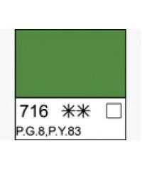 1104716 Краска маслянная МАСТЕР-КЛАСС Травяная зеленая, туба 46 мл