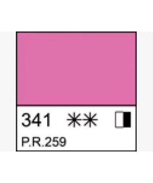 Краска масляная МАСТЕР-КЛАСС 1104341   Ультрамарин розовый, туба 46 мл