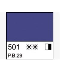 1104501 Краска маслянная МАСТЕР-КЛАСС Ультрамарин светлый, туба 46 мл