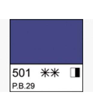 Краска масляная МАСТЕР-КЛАСС 1104501 Ультрамарин светлый, туба 46 мл