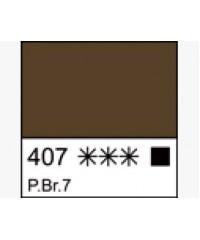 1104407 Краска маслянная МАСТЕР-КЛАСС Умбра натуральная ленинградская, туба 46 мл