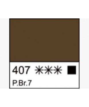 Краска масляная МАСТЕР-КЛАСС  1104407  Умбра натуральная ленинградская, туба 46 мл