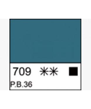 Краска масляная МАСТЕР-КЛАСС 1104709   Хром-кобальт зелено-голубой, туба 46 мл