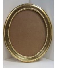 Фигурная рамка П.2310.20.25