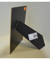 Фотозадник прямоугольный 13х18 см . ламинированный МДФ, SN