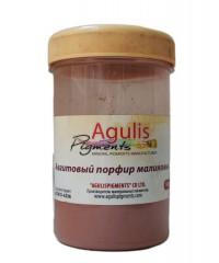 Agulis Pigments, Пигмент Авгитовый порфир малиновый, 100 гр