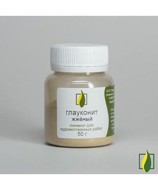 Глауконит жжёный, пигмент 50 гр.