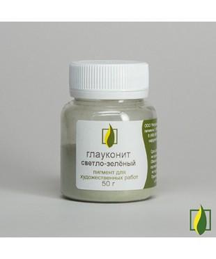 Глауконит светло-зелёный, пигмент 50 гр.