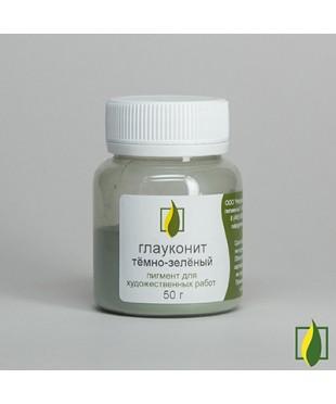 Глауконит тёмно-зелёный, пигмент 50 гр.