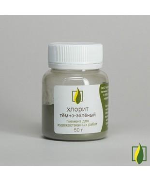 Хлорит тёмно-зелёный, пигмент 50 гр.