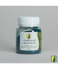Изумрудная зелёная ФЦ, пигмент 30 гр.