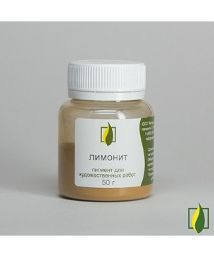 Лимонит, пигмент 50 гр.