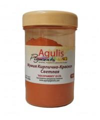 Agulis Pigments, Пигмент Мумия кирпично-красная Светлая, 100 гр