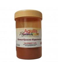 Agulis Pigments, Пигмент Мумия красно-коричневая, 100 гр