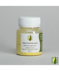 Неаполитанская жёлтая светлая, пигмент 50 гр.